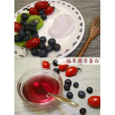 Adamsammi生活賣場/膠原蛋白粉莓果風味