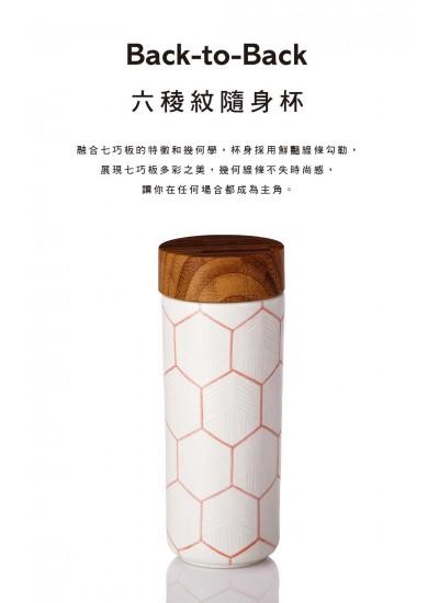 乾唐軒活瓷 | 六稜紋隨身杯 / 大 / 特雙 / 牙白橘 / 仿木紋蓋