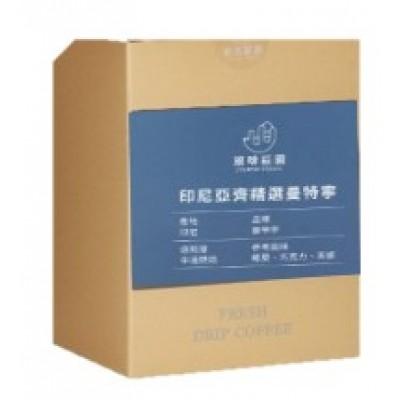 旅咖莊園精選濾掛咖啡系列(一盒10包,一包10克)