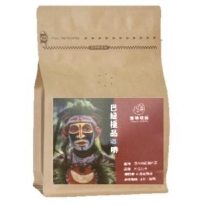 旅咖莊園精選咖啡豆
