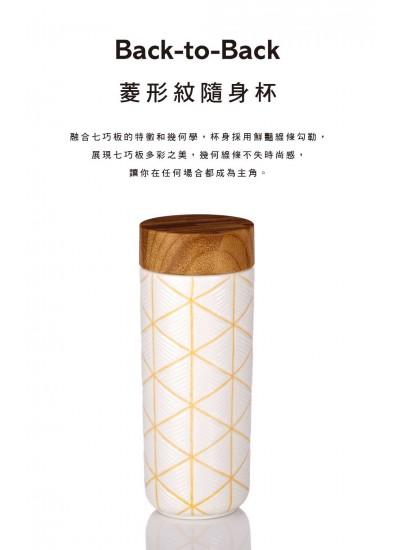 乾唐軒活瓷 | 菱形紋隨身杯 / 大 / 特雙 / 牙白黃 / 仿木紋蓋