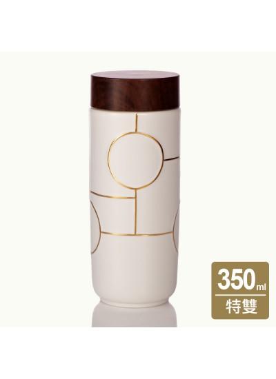 乾唐軒活瓷 | 夢想隨身杯 / 大 / 特雙 / 仿木紋蓋 / 2款