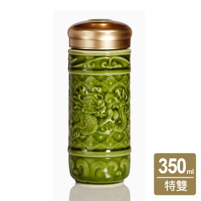乾唐軒活瓷 | 飛躍祥龍隨身杯 / 大 / 特雙 / 4色