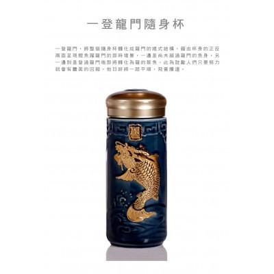 乾唐軒活瓷 | 一登龍門隨身杯 / 大 / 特雙 / 藍金
