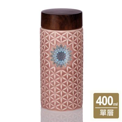 乾唐軒活瓷   生命之花隨身杯 / 中 / 單層 / 仿木紋蓋 / 3色