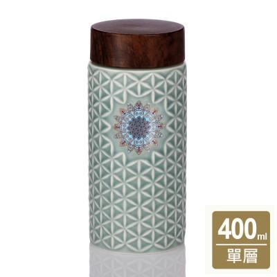 乾唐軒活瓷 | 生命之花隨身杯 / 中 / 單層 / 仿木紋蓋 / 3色