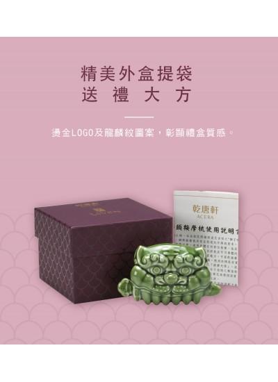 乾唐軒活瓷 | 獅頭健康按摩梳 / 綠釉