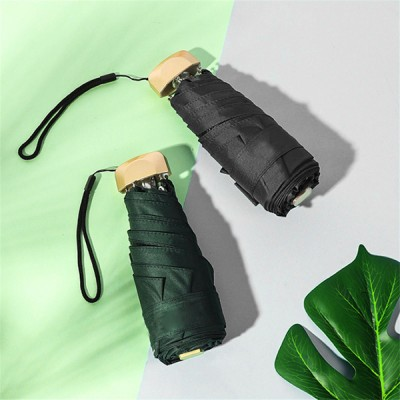 Adamsammi生活賣場/馬卡龍色系 黑膠晴雨兩用 摺疊傘