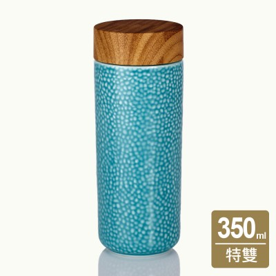 乾唐軒活瓷 | 晨露隨身杯 / 大 / 特雙 / 仿木紋蓋 / 4色