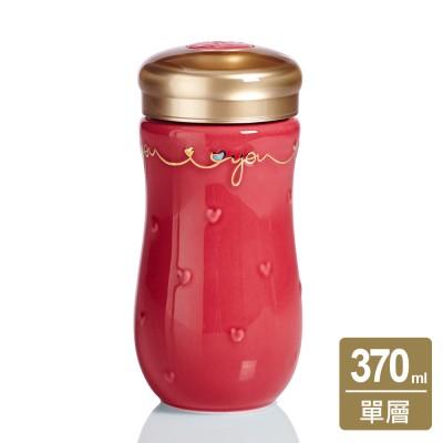 乾唐軒活瓷 | 一心一意隨身杯 / 中 / 單層 / 4色