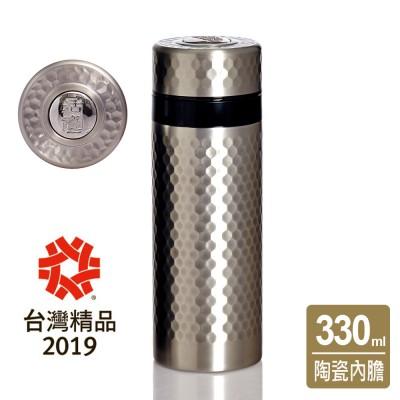 乾唐軒活瓷   金石保溫杯 / 不鏽鋼色 / 白金